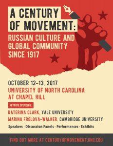 Century of Movement Flyer